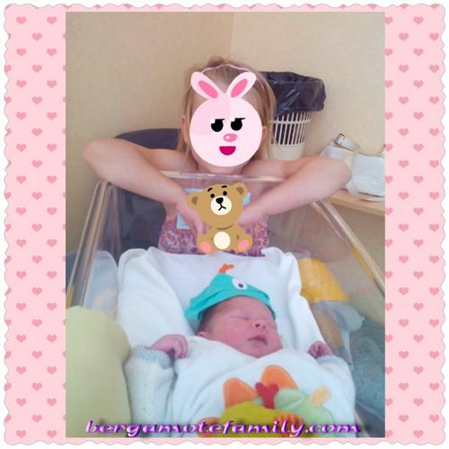 Bébé et Fée bergamote