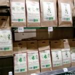 botanic dijon – bergamote family (8)